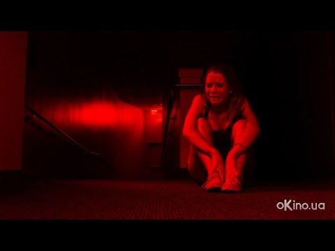 Фильм Астрал 3 (2015) смотреть онлайн в хорошем 720 HD