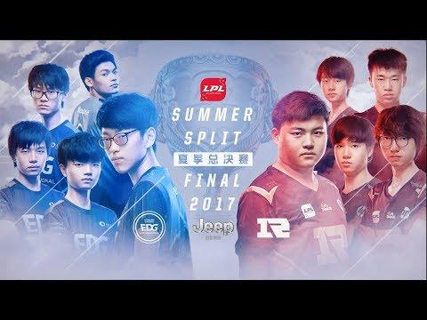 【LPL夏季賽】夏季總決賽 RNG vs EDG BO5