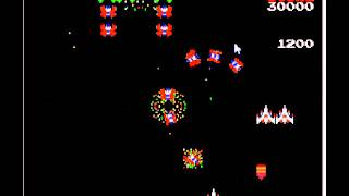 Galaga Family Computer Video Game for PC