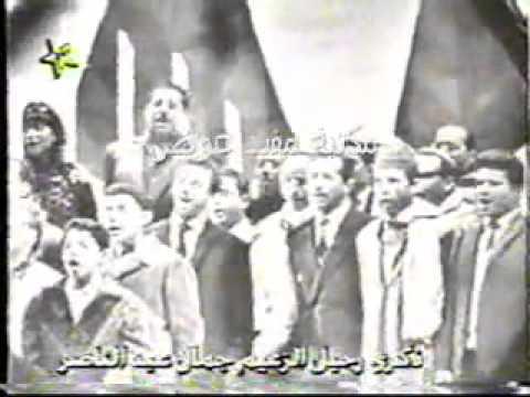 Abdel Halim Hafez - We Are The People - 1967