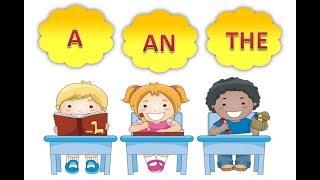 تعلم اللغه الانجليزية - الدرس الخامس ادوات المعرفة والنكرة a an the