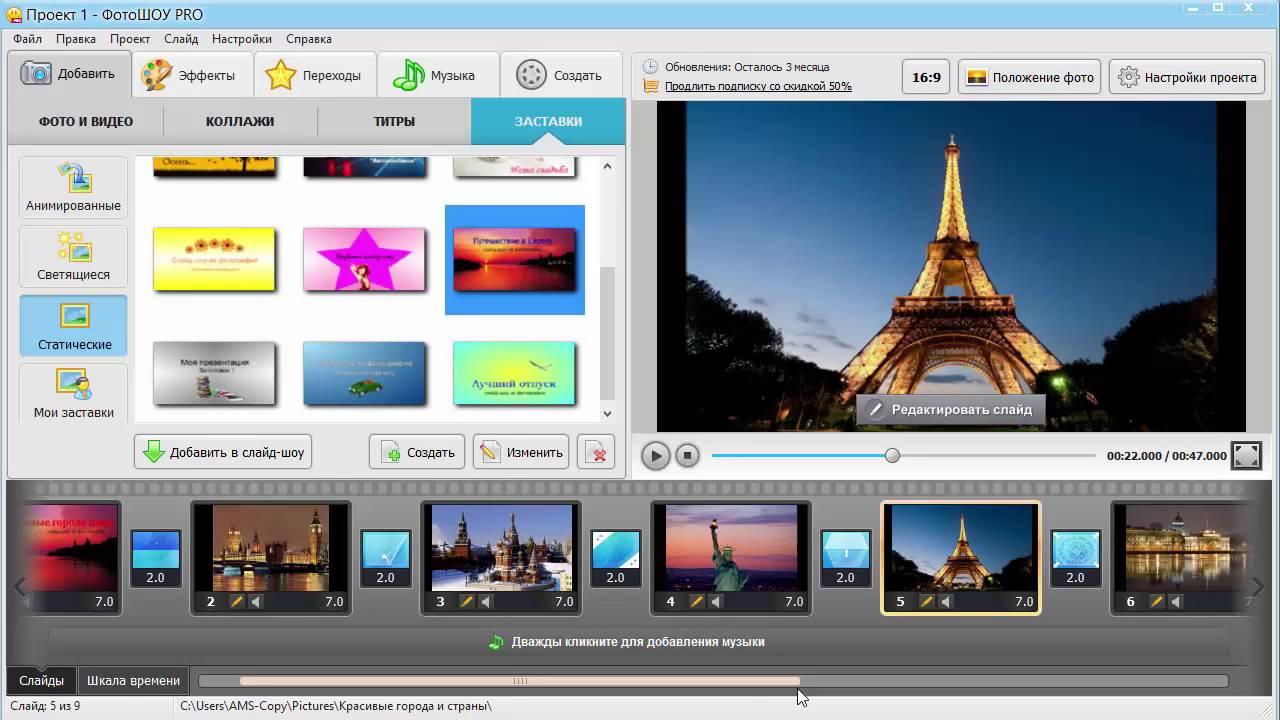 Как создать слайд-шоу из фотографий с ...: www.youtube.com/watch?v=pIhDtG10uNc
