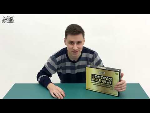 Обзор настольной игры Золотая миля. Производитель CraftGames