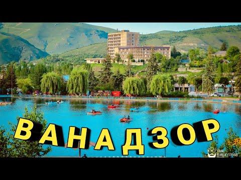 Армения,Ванадзор 2020, Город и Церковь, сьёмку вели Дети.