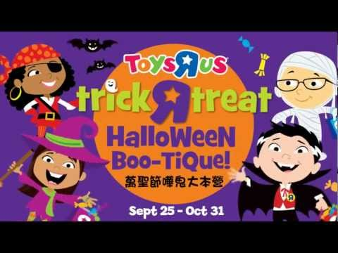 trick r treat halloween boo tique toysrus - Halloween Toys R Us