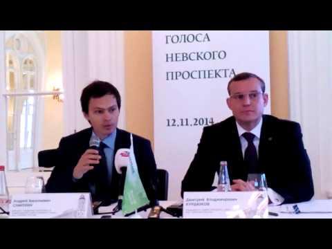 Северо-Западный банк ОАО Сбербанка РФ-о часах Думской башни(1)