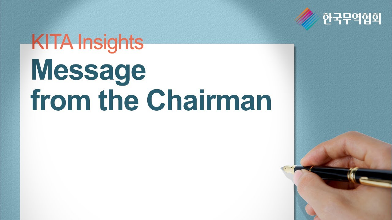 [KITA Insights] Message from the Chairman