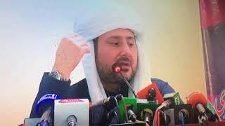 Nigra Wazir Aala Balochistan speech at Quetta press club