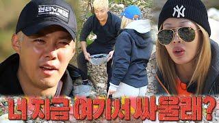 '강제 남매' 제시 VS 강남, 쌀 씻다가 현실 남매 싸움!ㅣ정글의 법칙(Jungle)ㅣSBS ENTER.