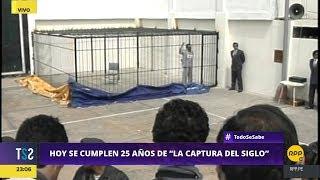 Todo Se Sabe │Especial por los 25 años de la captura de Abimael Guzmán