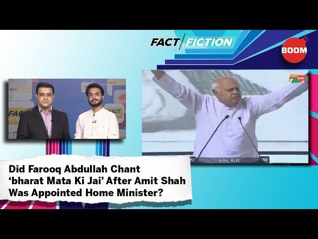 Did Farooq Abdullah Chant 'Bharat Mata Ki Jai' After Amit Shah's Appointment?