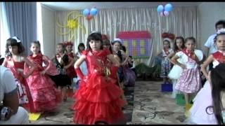 Танец с портфелями