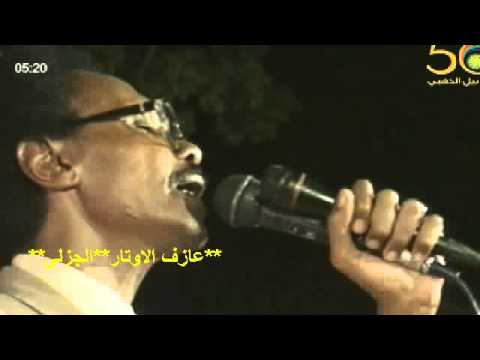 d826837a8 صوادح وعنادل وحناجر من عصر محمد وردى ! تلبية لطلب خاص ..