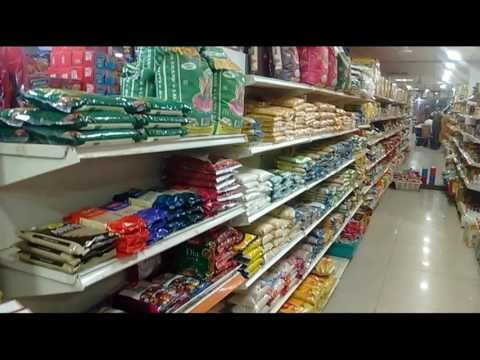 S Mart Supermarket in Manikonda, Hyderabad | 360° View | Yellowpages.in