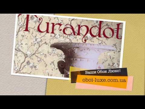 Обои Turandot фирмы Limonta Wall (Domus Parati)