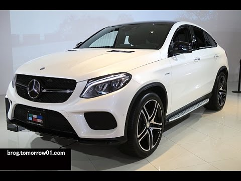 Mercedes Amg Gle 43 4matic Coupe Youtube