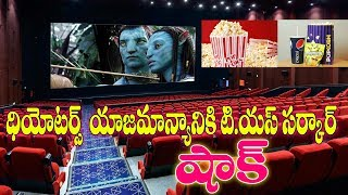 Telangana govt wants food items sold at right price in cinema halls