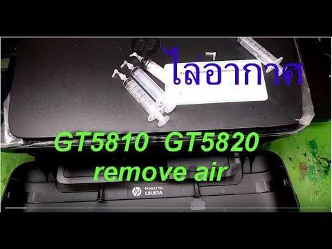 Repeat How to make the HP 5810 Inkjet Printer cartridge