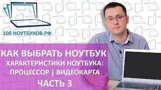 видео Ноутбук emachines в москве