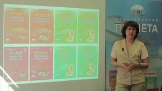 «Эрудит» образовательный курс внеурочной деятельности для начальной школы