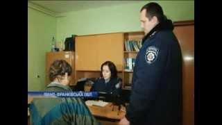 На Прикарпатье мужчина изнасиловал двухлетнюю девоч...
