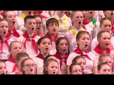 Концерт Всемарийского детского
