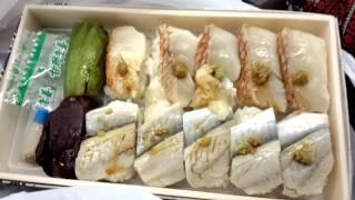 駅弁 東華軒 小田原名物 炙り 金目鯛と小鯵押寿司