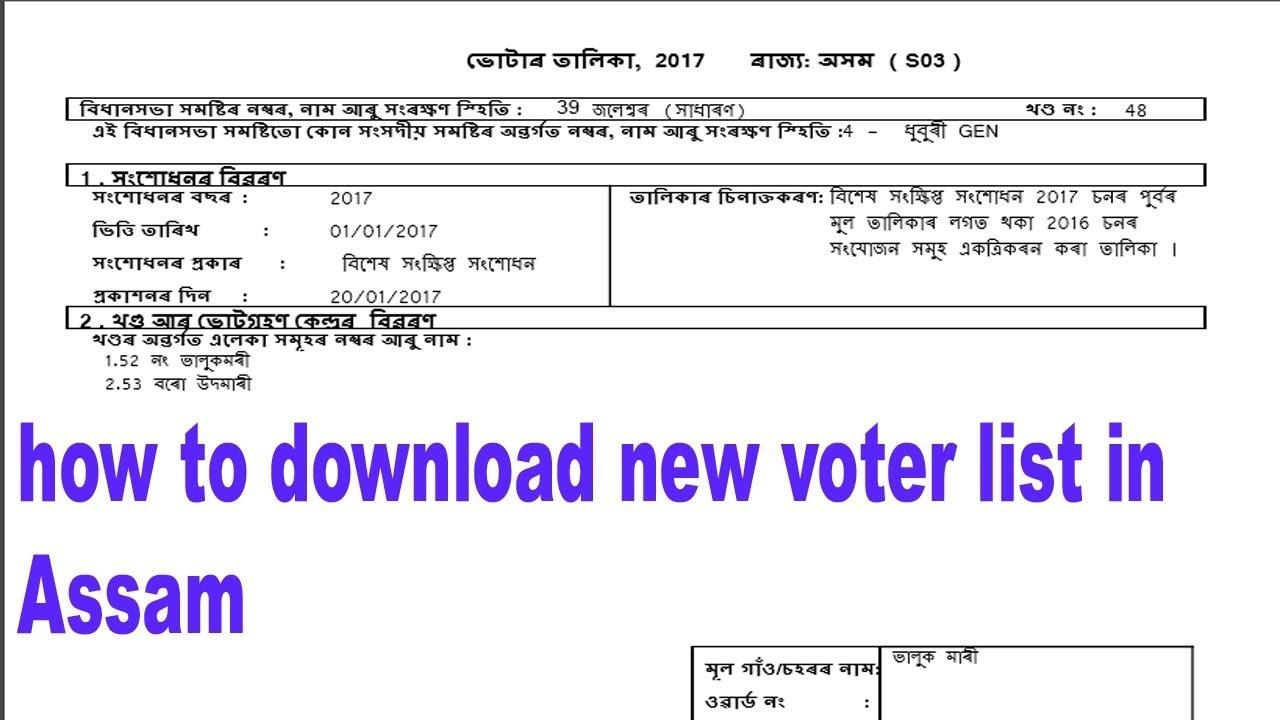 Assam pdf voter 1971 list of