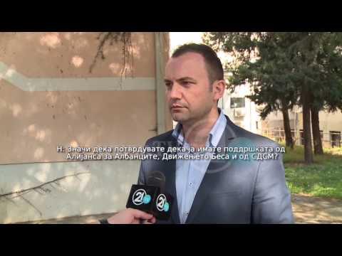 Калкулации за претседател на Собранието - БЕСА и ДУИ со кандидати, останатите партии молчат