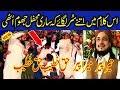 haq khateeb hussain ali badshah sarkar and qari shahid mahmood