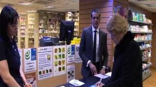 Electronic Prescriptions in the pharmacy - an example for patients