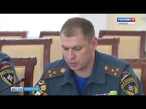 В Смоленске обсудили вопросы охраны школ