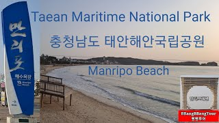 You've been to Manripo Beach, …