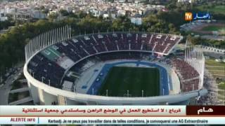لجنة كأس الجمهورية تؤجل مبارتي نصف النهائي إلى ما بعد التشريعيات
