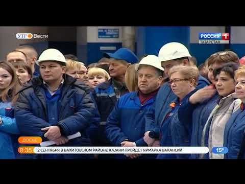 На Зеленодольском заводе им. Горького заложили малый ракетный корабль «Тайфун»