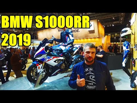 BMW S1000RR 2019: первое знакомство.