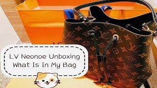 LV NEONOE UNBOXING   开箱分享   日常包包里有什么   WHAT IS IN MY BAG