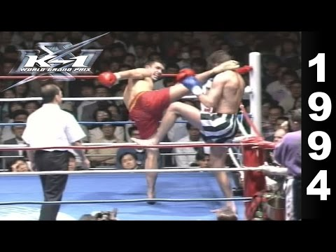 K-1 WGP 1994 Highlights