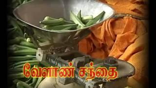 Pon Vilaiyum Bhoomi  24/08/2016