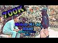 Naino Ki Jo Baat Naina Jaane hai/Ondho Valobasha/Cute   love story/2018 new video song/ALL IZZ WELL