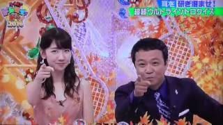 岡副麻希 ドレミファドン 岡副麻希 検索動画 18
