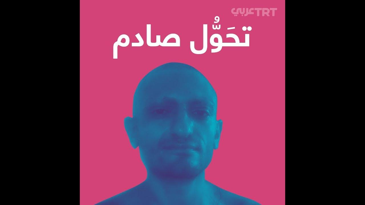 ظهور مفاجئ للناشط المصري وائل غنيم