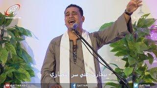 ميدلي مسيحي خلي + تستاهل أغنيلك - المرنم صموئيل فاروق - أيام الحصاد
