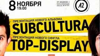 8 НОЯБРЯ - БОЛЬШОЙ КОНЦЕРТ (НОВЫЕ ПЕСНИ И ВИДЕО)(БИЛЕТЫ ОТ 100 р. ТОРОПИСЬ http://0811a2.qrickets.ru/ ОФИЦИАЛЬНАЯ ВСТРЕЧА - http://vk.com/event43979465 SUBCULTURA и TOP-DISPLAY!, 2012-10-17T09:59:23.000Z)