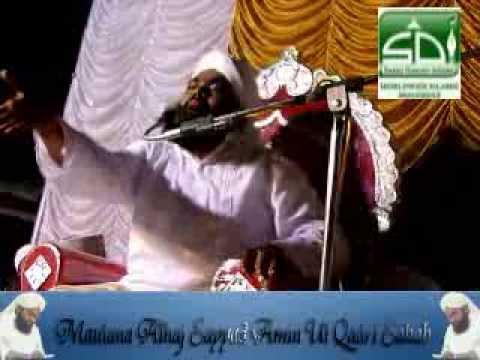 Maulana Sayyad Amin Ul Qadri Sahab Fazail E Durood & Salam