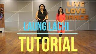 LAUNG LACHI TUTORIAL/ EASY STEPS/ STEP BY STEP/ WEDDING GRACEFUL DANCE/ RITU'S DANCE STUDIO.