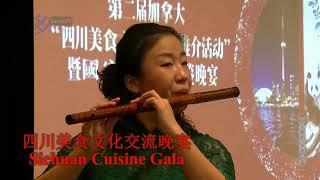 #20190926, #中華文化表演, #chineseculture