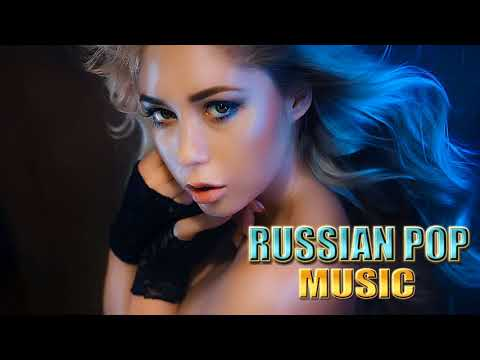 Новые руские песни 2018 года