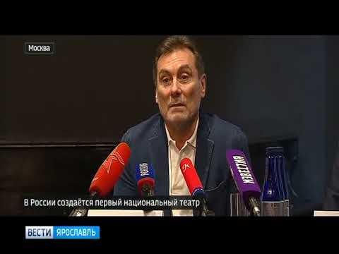 Волковский и Александринский театры объединятся в первый российский национальный театр