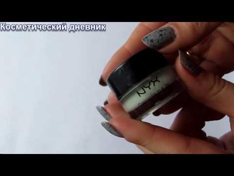 Кремовый зеленый корректор/консиллер от Никс: отзыв, свотчи, использование/ Nyx concealer in jar
